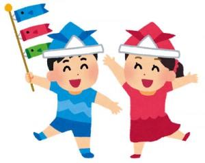 free-illustration-gogatsubyou-kids-irasutoya